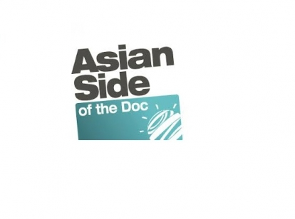 logo Asian side of the doc