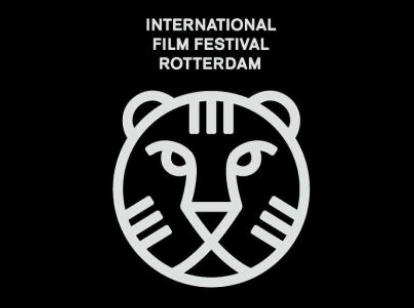 logo Rotterdam filmfestival