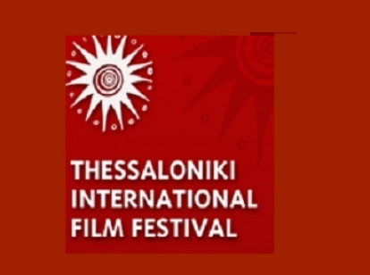logo Tessaloniki international filmfestival