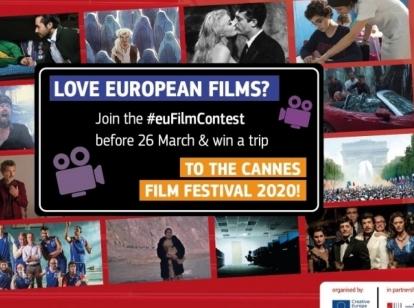 EU filmcontest 2020