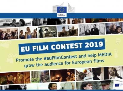 EU Film Contest