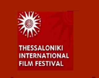 logo Tessaloniki international filmfestival
