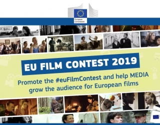 EU Film Contest