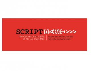 logo script East